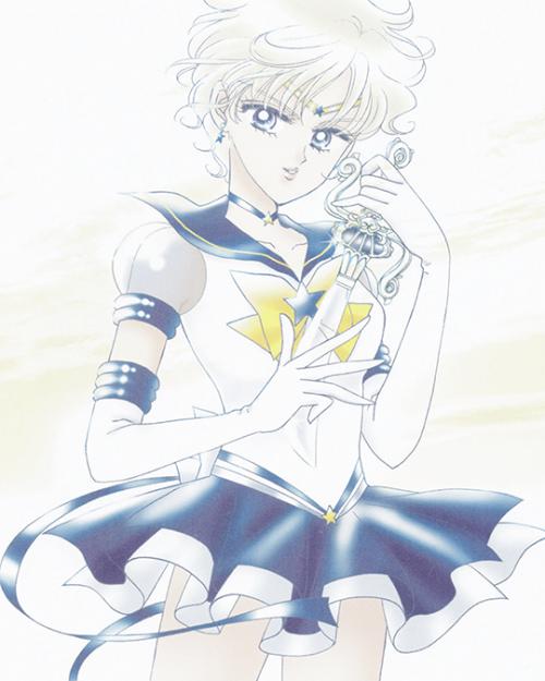 Sailor urano