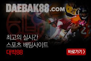 입꿩 5000원 대박88 카카오문의 picks77  주소 :  http://affiliates.daebak88.com/click.do?ba=0&bo=3000572&p=2365&s=0&sb=0&l=0&ps=1&at=2013704&code=33ed80b5624ecdfc58a2ef05cf520301