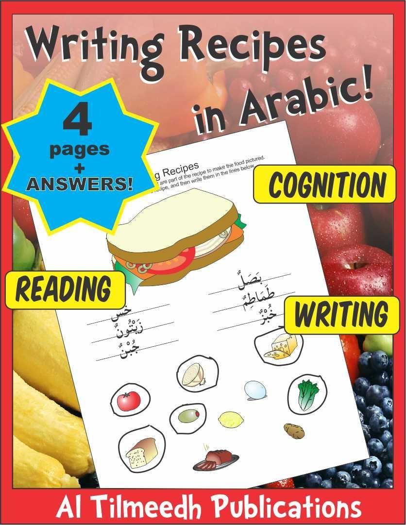 On Sale Fun Arabic Worksheets Bundle Food Lessons Learn Arabic Language Learning Arabic [ 1081 x 836 Pixel ]