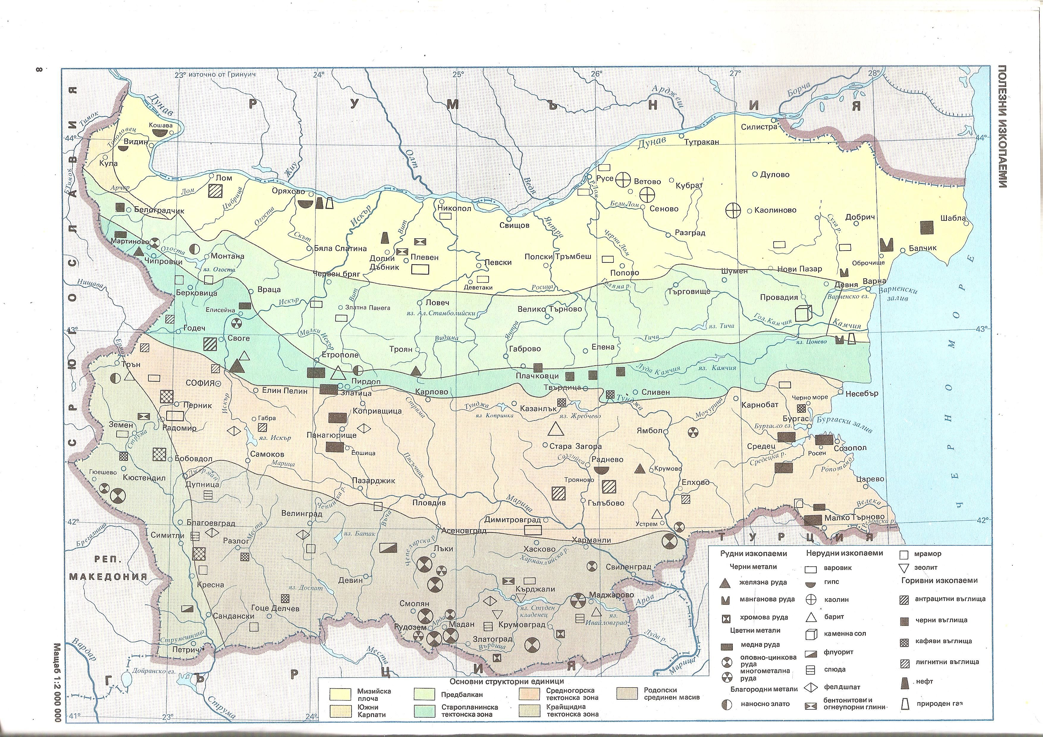 Karta Na Blgariya Polezni Izkopaemi Polezni Izkopaemi V Blgariya