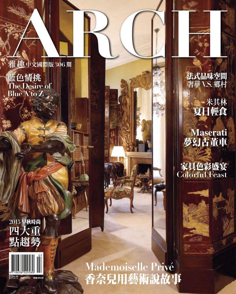 ARCH 是一本為富裕人生量身訂作的品味雜誌,讓您專注於去蕪存菁的品味享受。ARCH宣示絕對品味時代的來臨,從本質到呈現,全面提昇;內容集結名車、名錶、時尚、藝術、建築、空間、旅行、設計、美食、美酒,所有值得歌頌的美好,引領名流精英盡情享受美好豐盈人生。
