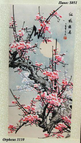 The Famous Chinese Painting Best Silk Feng Shui Sakura Hanging Scroll Ru 102 Cherry Blossom Wall Art Japanese Art Prints Japanese Wall Art