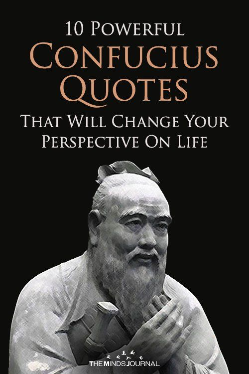 10 Powerful Confucius Quotes That Will Change Your