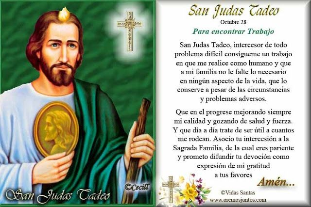 Estampita Y Oracion A San Judas Tadeo Para Encontrar Trabajo
