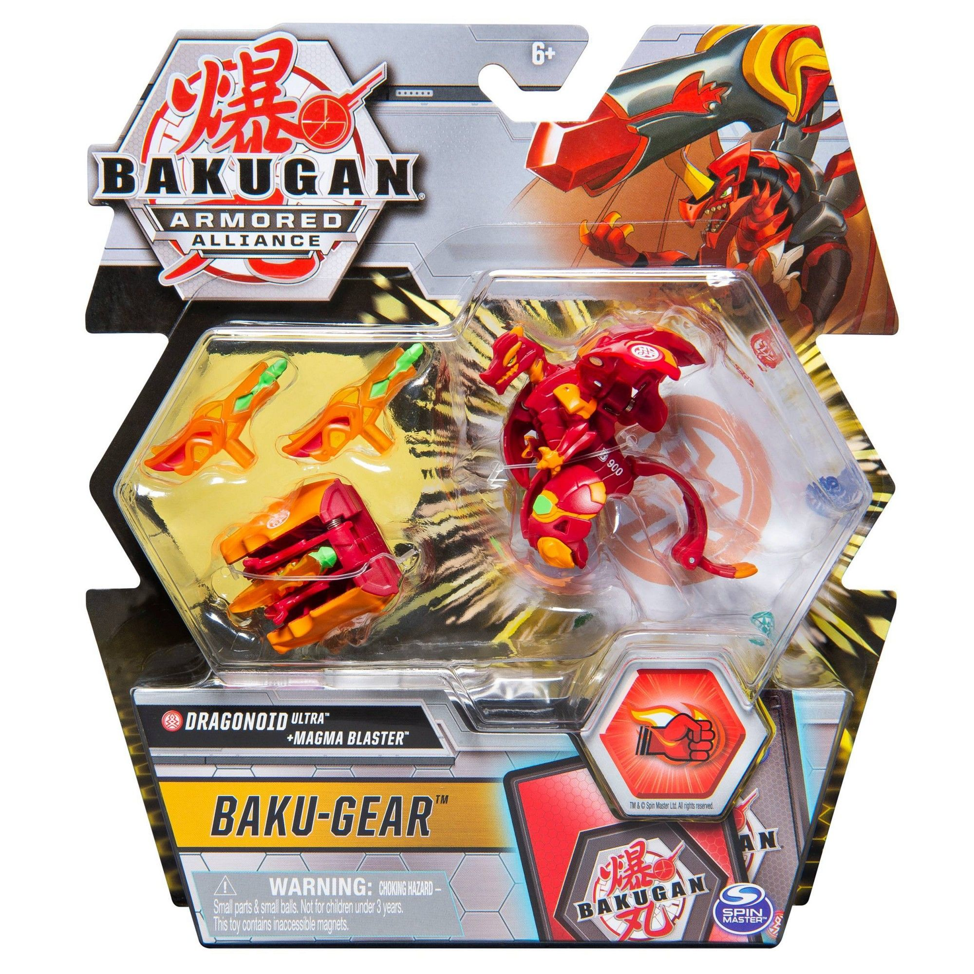 Bakugan Ultra Dragonoid With Transforming Baku Gear Armored
