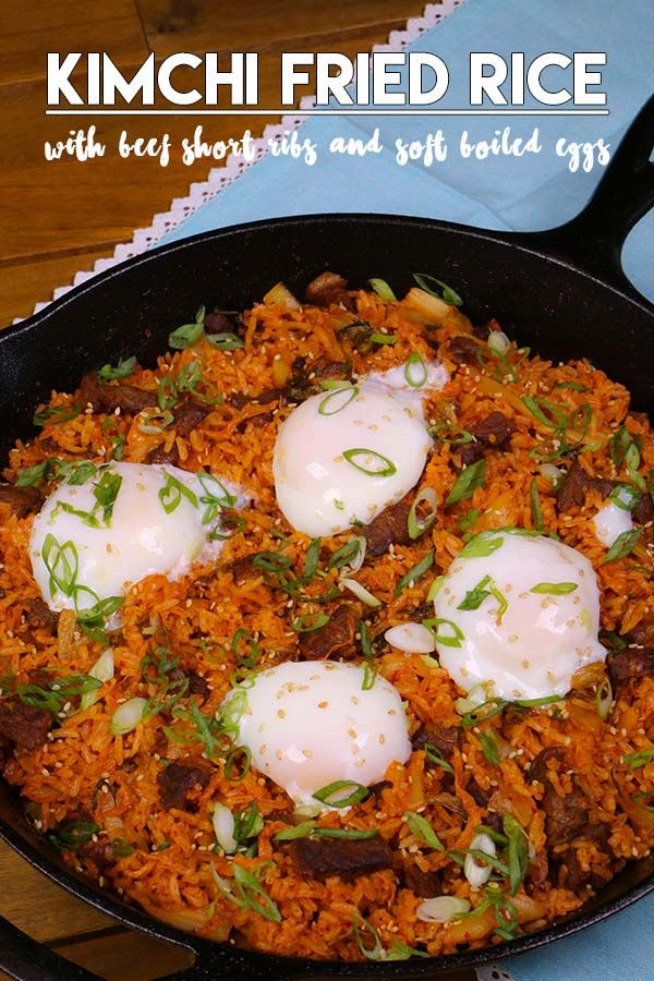 Beef short rib kimchi fried rice soft boiled eggs recipe beef short rib kimchi fried rice soft boiled eggs food videosrecipe forumfinder Image collections