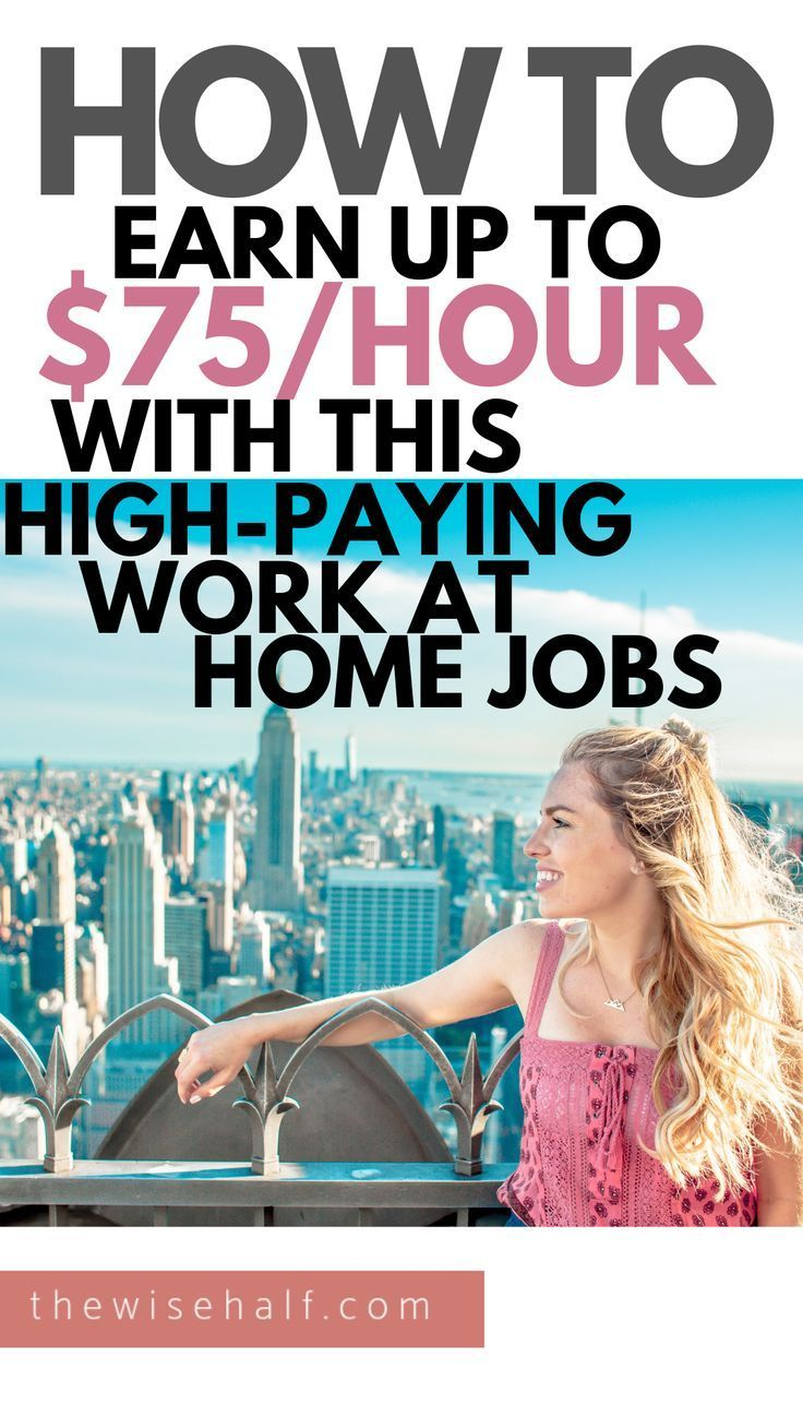 10 High Paying Online Jobs That Requires No Degree. Work