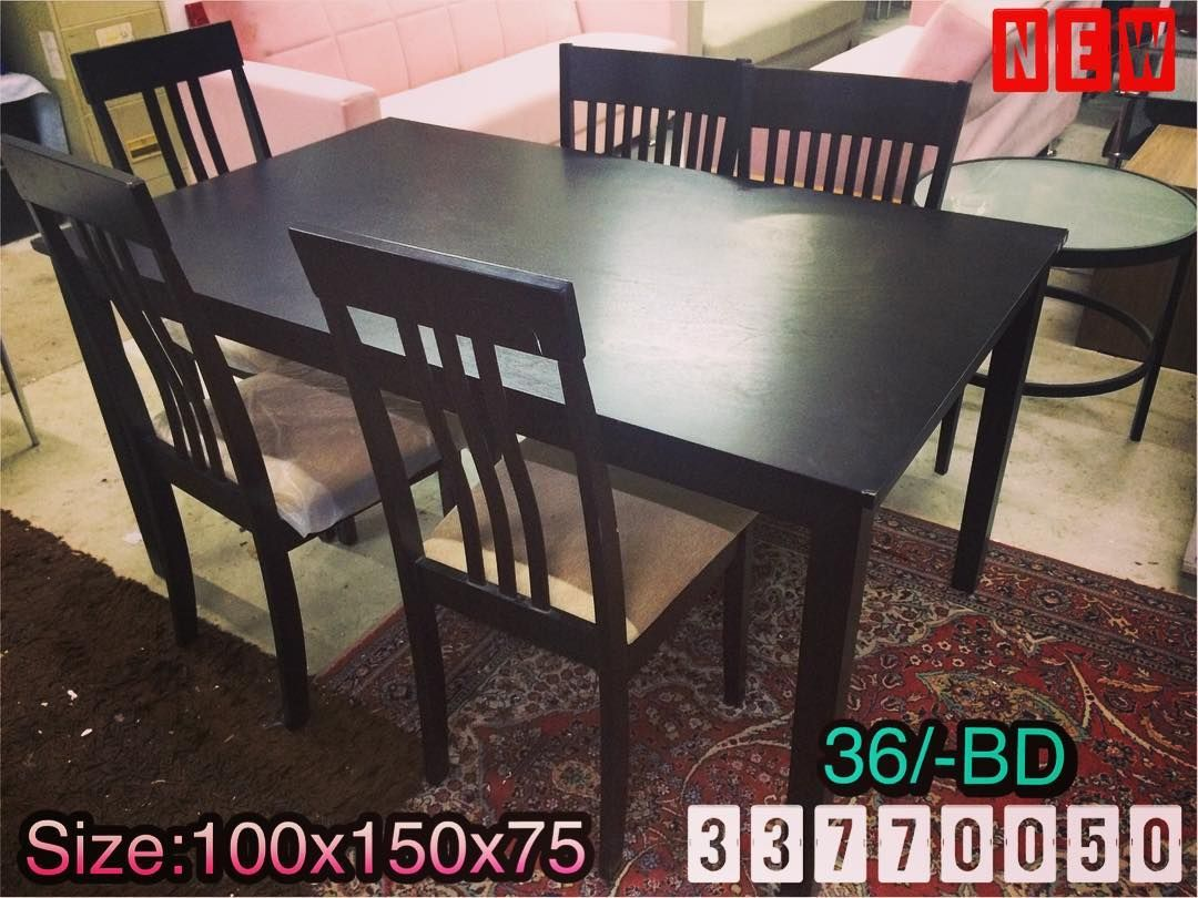 For Sale Dining Table For 6 Person Size 100x150x75 Brown Color New Price 36 Bd للبيع طاولة طعام ل 6 اشخاص خشب لون بني Home Decor Dining Table Decor
