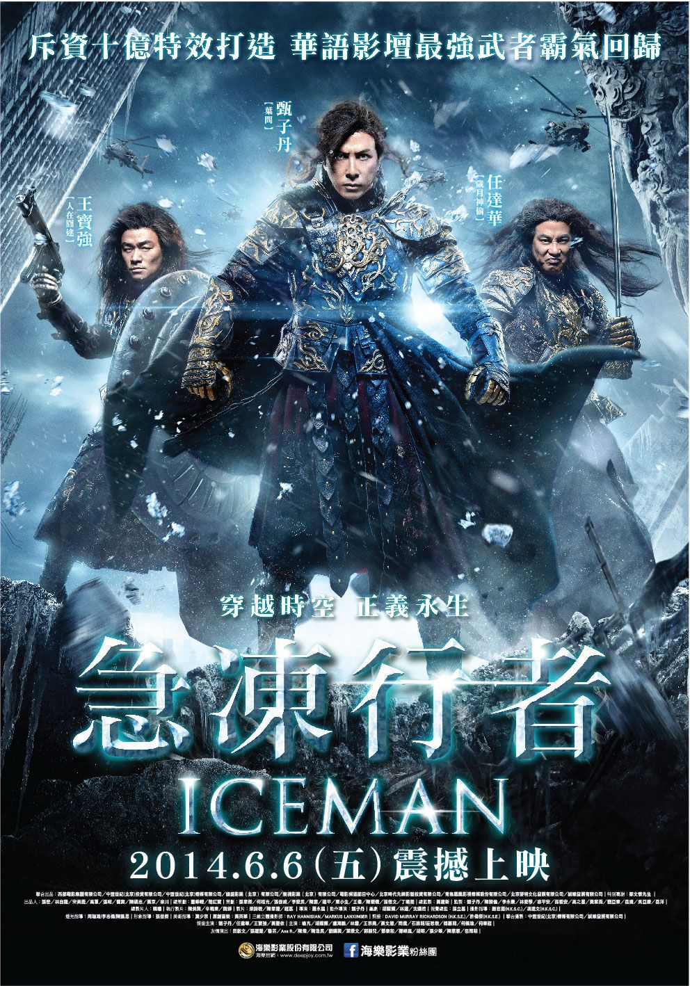 Iceman ( 2014 ) Iceman 2014, The Iceman, See Movie, C2c, Movies