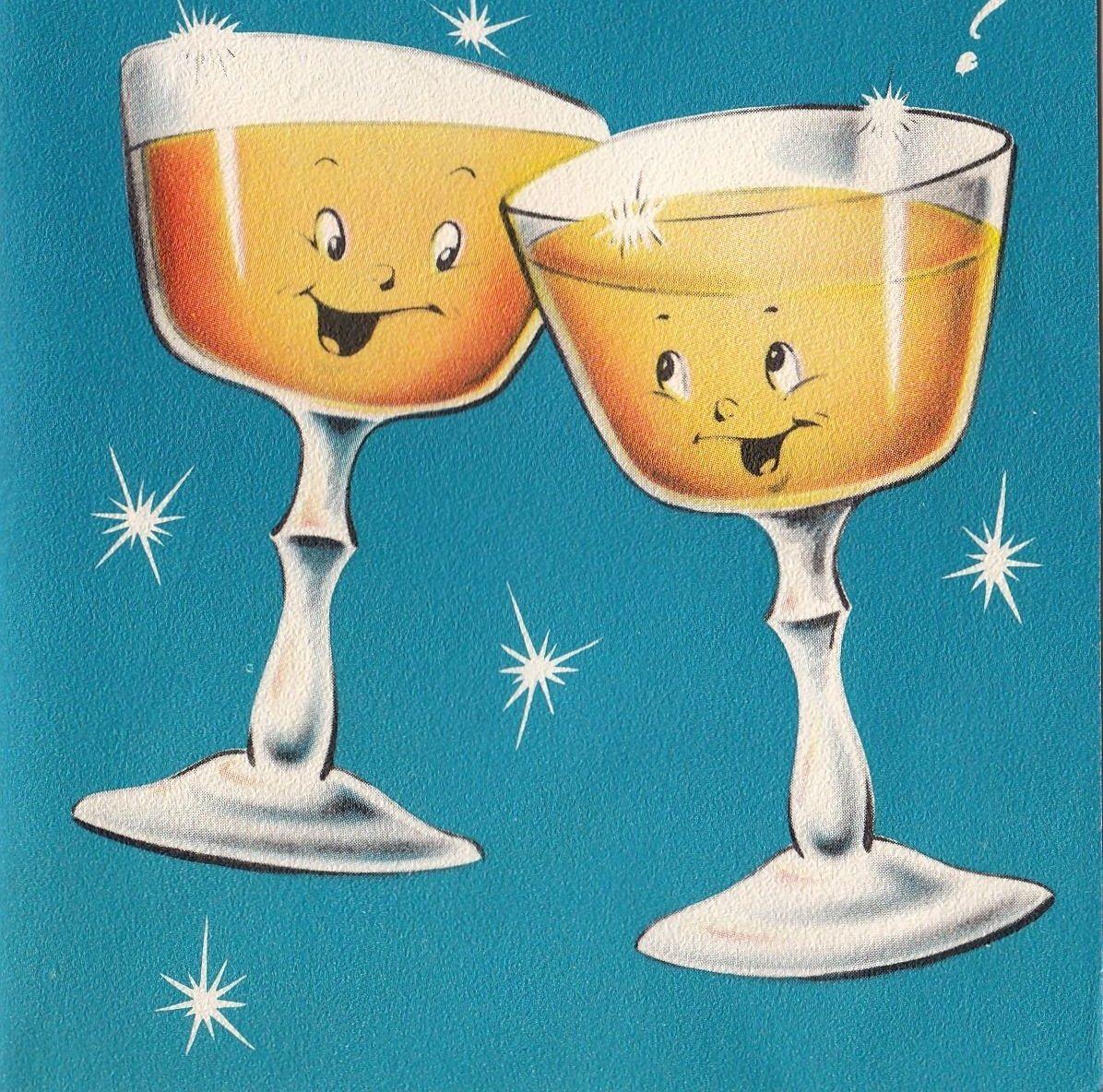 Vintage retro happy hour bar art, anthropomorphic wine glasses ...