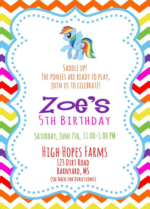 My Little Pony Birthday Invitation Front And Back Designs Included