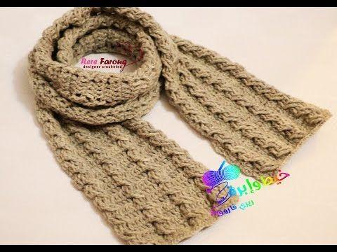 كروشية كوفية رجالى بغرزة الضفيرة قناة خيط وإبرة Crochet Cable Scarf For Men Youtube Crochet Crochet Clover Crochet Shop