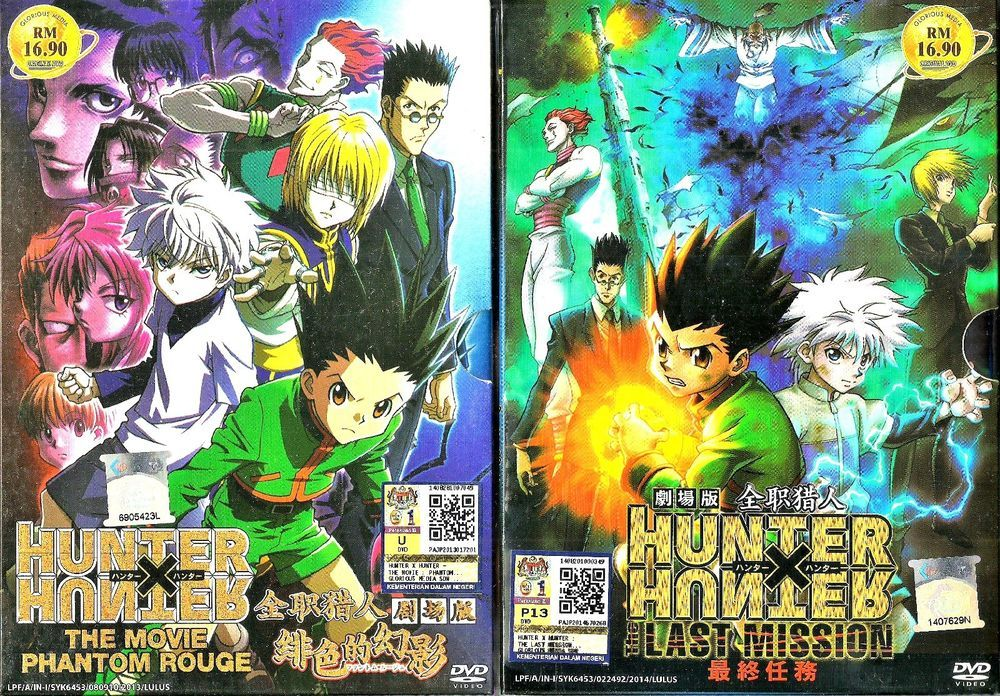 Hunter X Hunter 2013 Phantom Rouge And The Last Mission The Movie Dvd Complete Collectibles Animation Art Amp Characters J Hunter X Hunter Phantom Hunter
