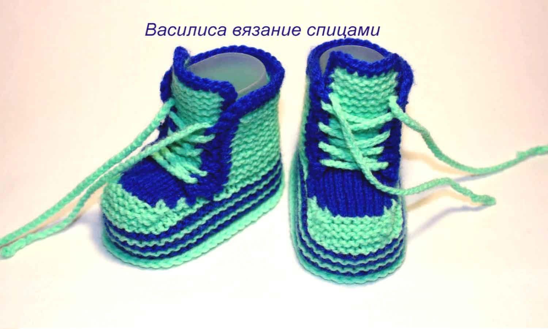 Пинетки спицами с полосками с закругленными носками Василиса Жолтикова вязание спицами