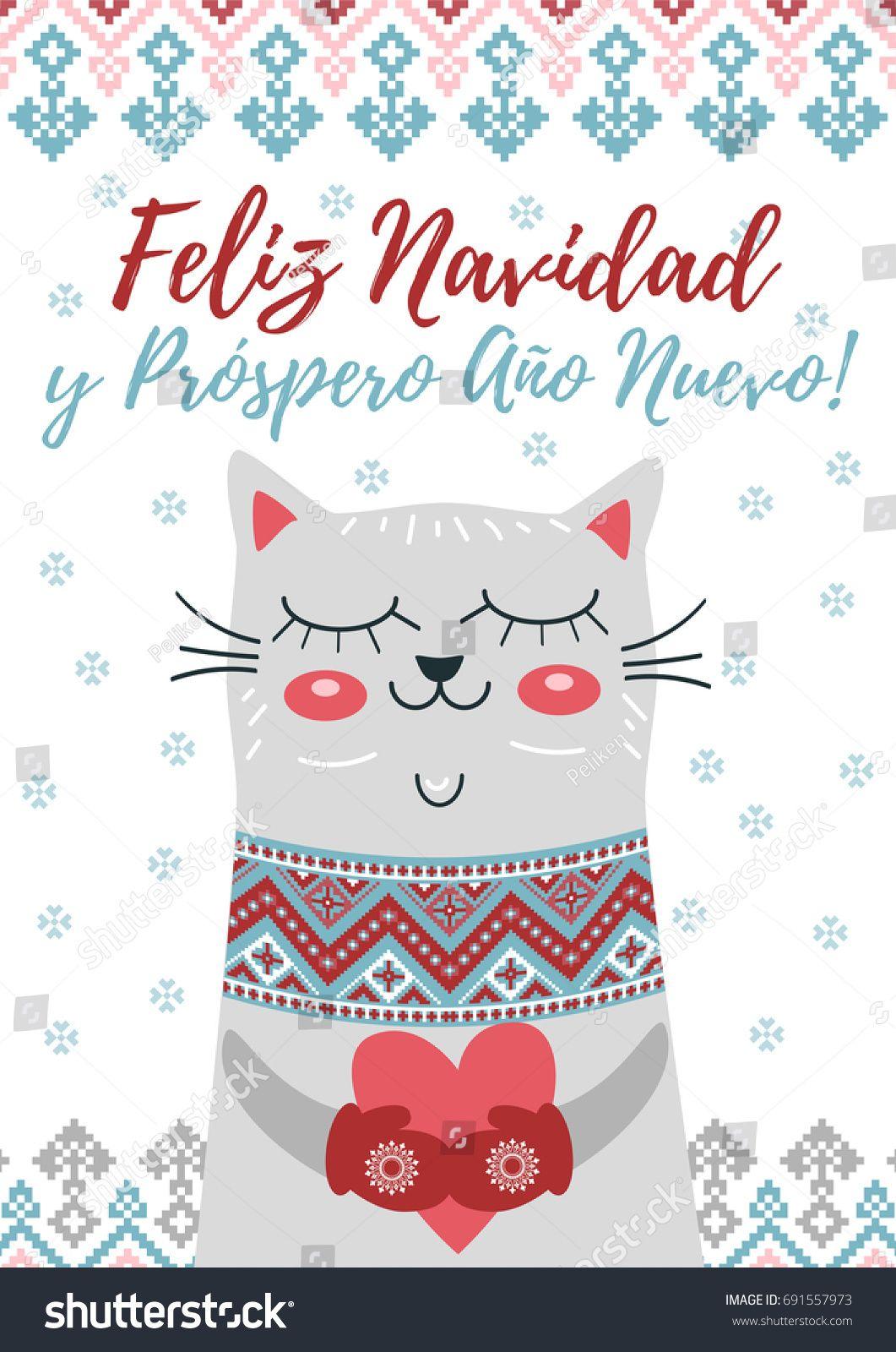 Feliz Navidad Y Prospero Ano Nuevo Happy Christmas And Happy New