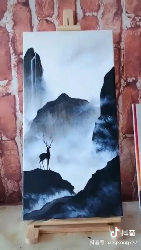 Attractive Mountain Painting