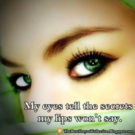 My Eyes Status Best Beautiful Whatsapp Dp Status On Eyes Beauty