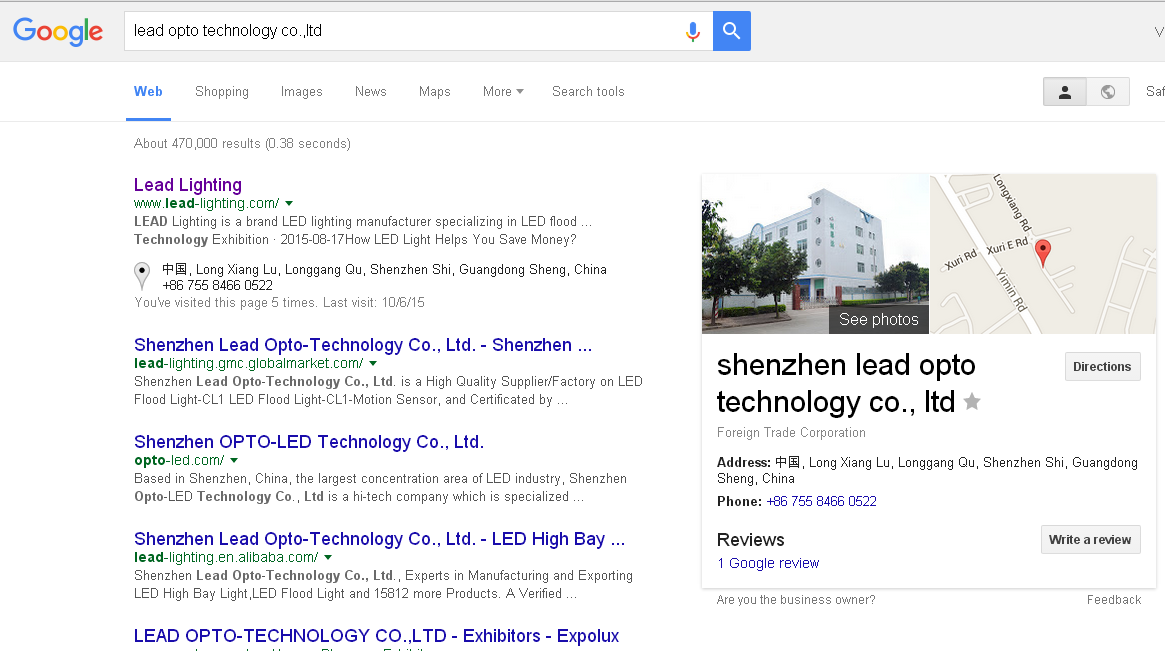 "Dear friends, Lead Opto Technology Co., Ltd successfully added Google Map. As long as you input ""Lead Opto Technology Co., Ltd"", you can easily find us on Google Map. www.lead-lighting.com"