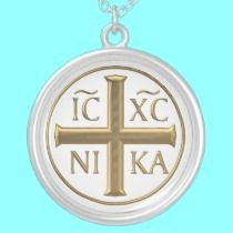 """Golden """"3-D"""" Jesus Christ: Conquers necklaces by Artists4God.  Prices for my products start at about $1.00!"""