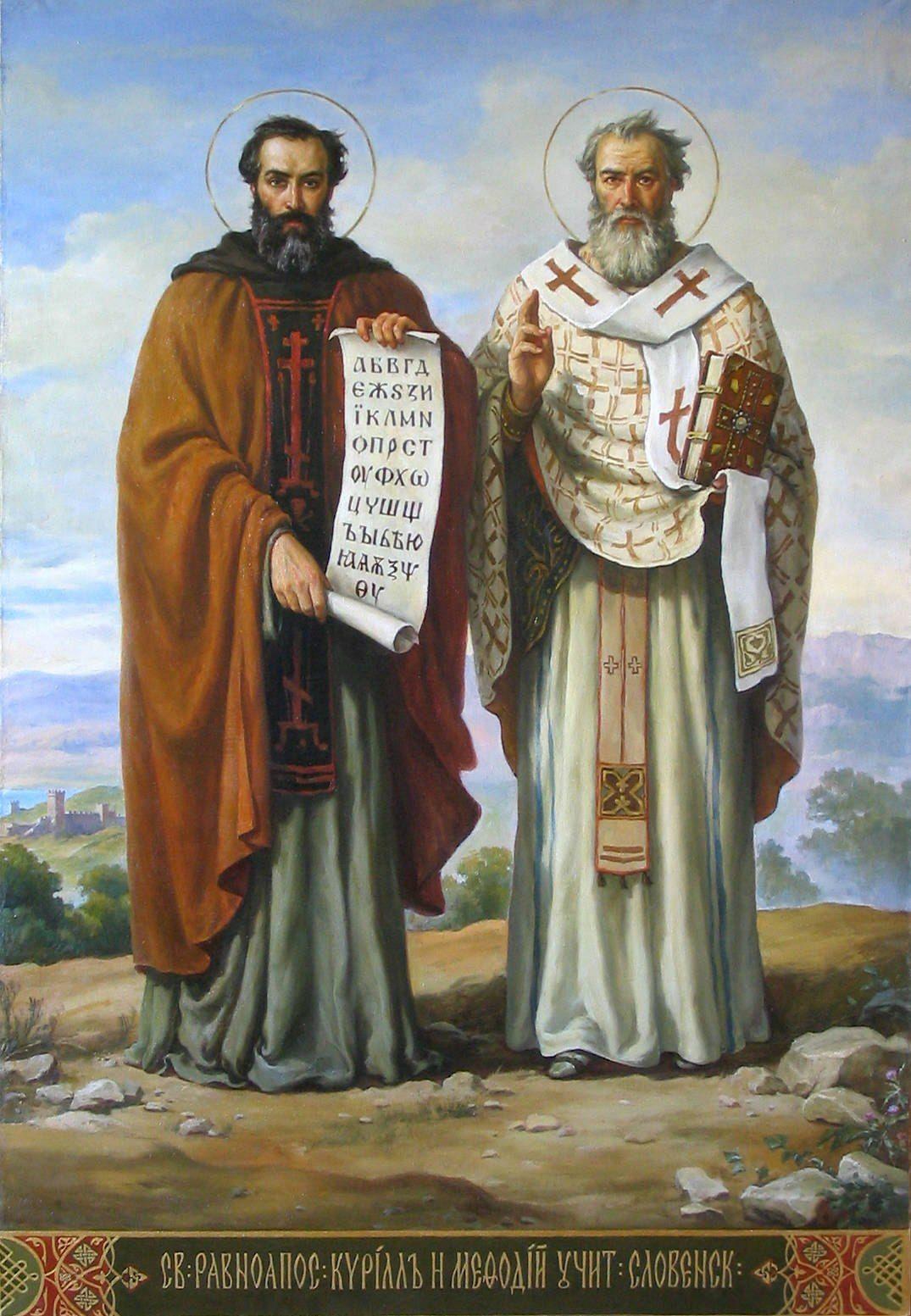 Смешные картинки, открытки кирилл и мефодий