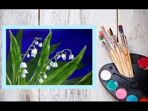 Acquerelli Bambini ~ Картина за 10 минут!!!Видео урок Рисуем Ландыши Гуашью!#dari art