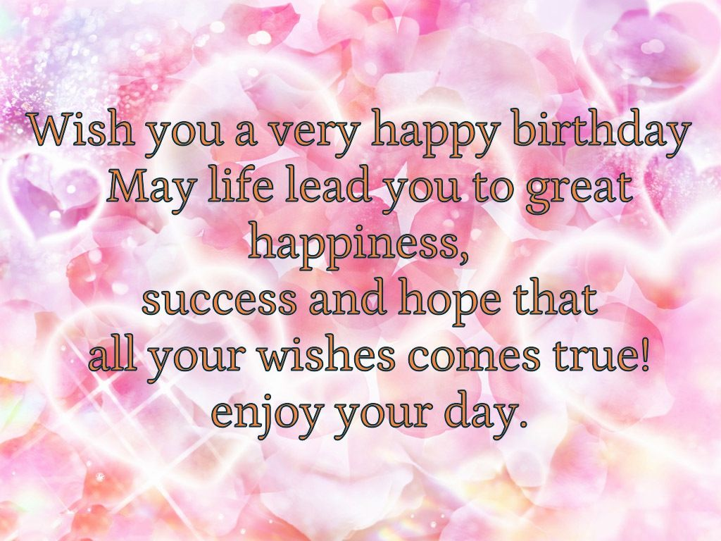 Birthday sms for someone special