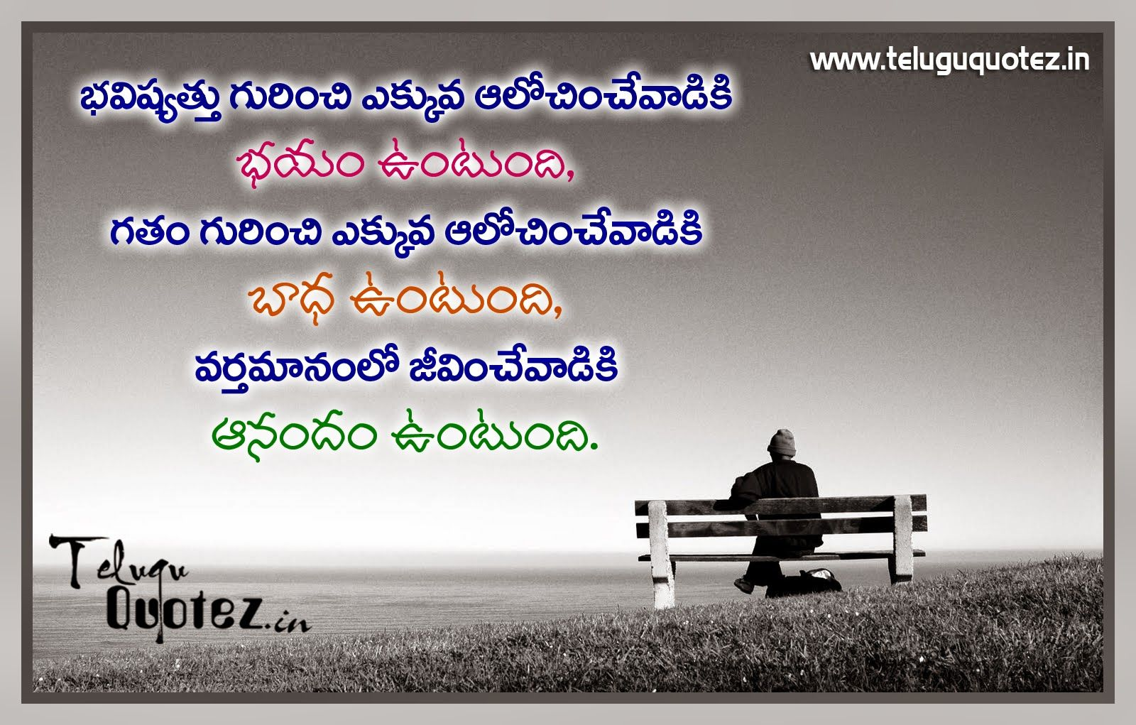 Best Saying Inspirational Life Quotes And Sayings About Love And Life In Teluguenglish Hindi