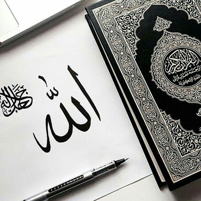 Мусульманские картинки красивые с надписями