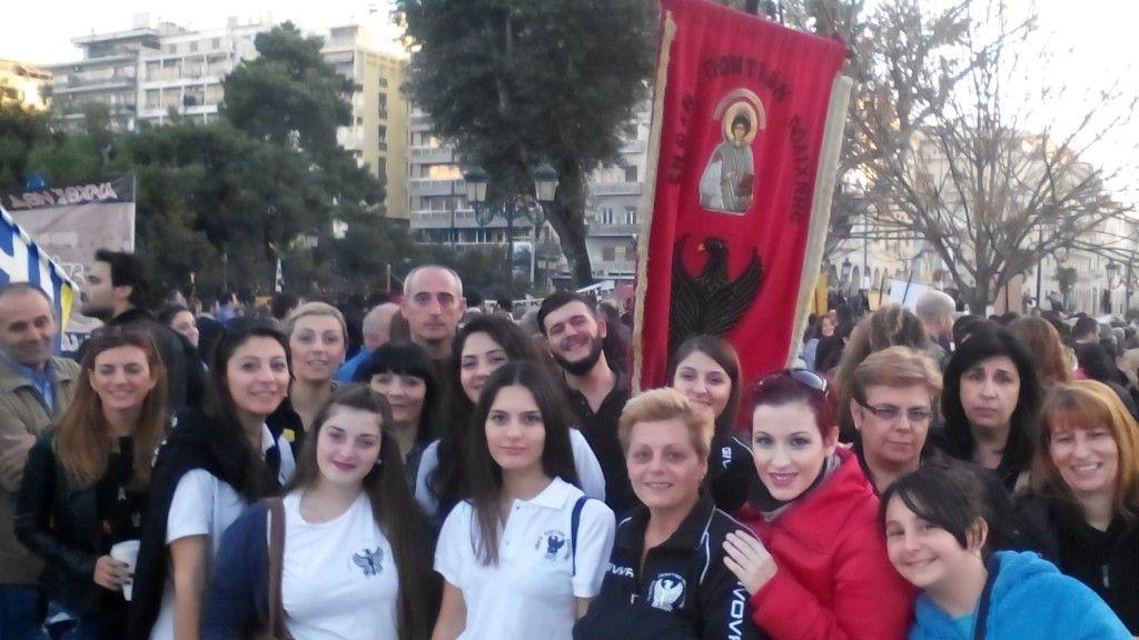 Η Ένωση Ποντίων Πολίχνης στην συγκέντρωση διαμαρτυρίας στην Πλατεία Αριστοτέλους, για τις δηλώσεις Φίλη περί αμφισβήτησης της Γενοκτονίας των Ελλήνων του Πόντου, καθώς και την απόσυρση της γενοκτονίας από την ύλη της Γ λυκείου.  Φωτογραφίες από την συγκέντρωση του συλλόγου μας στην πλατεία Αριστο