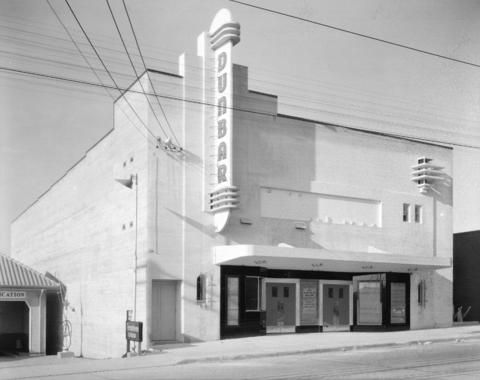 New Dunbar Theatre, 1935 City of Vancouver Archives