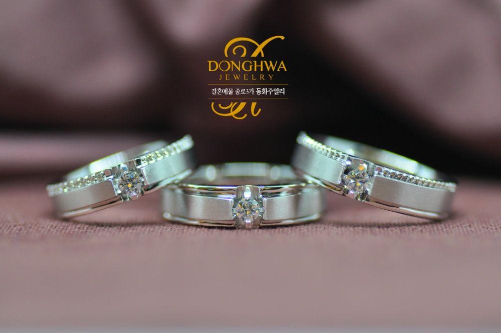 3d12e9233b1 종로예물 저렴한 가격에 예쁜 디자인반지 찾는다면? | 동화주얼리 _ 결혼 ...