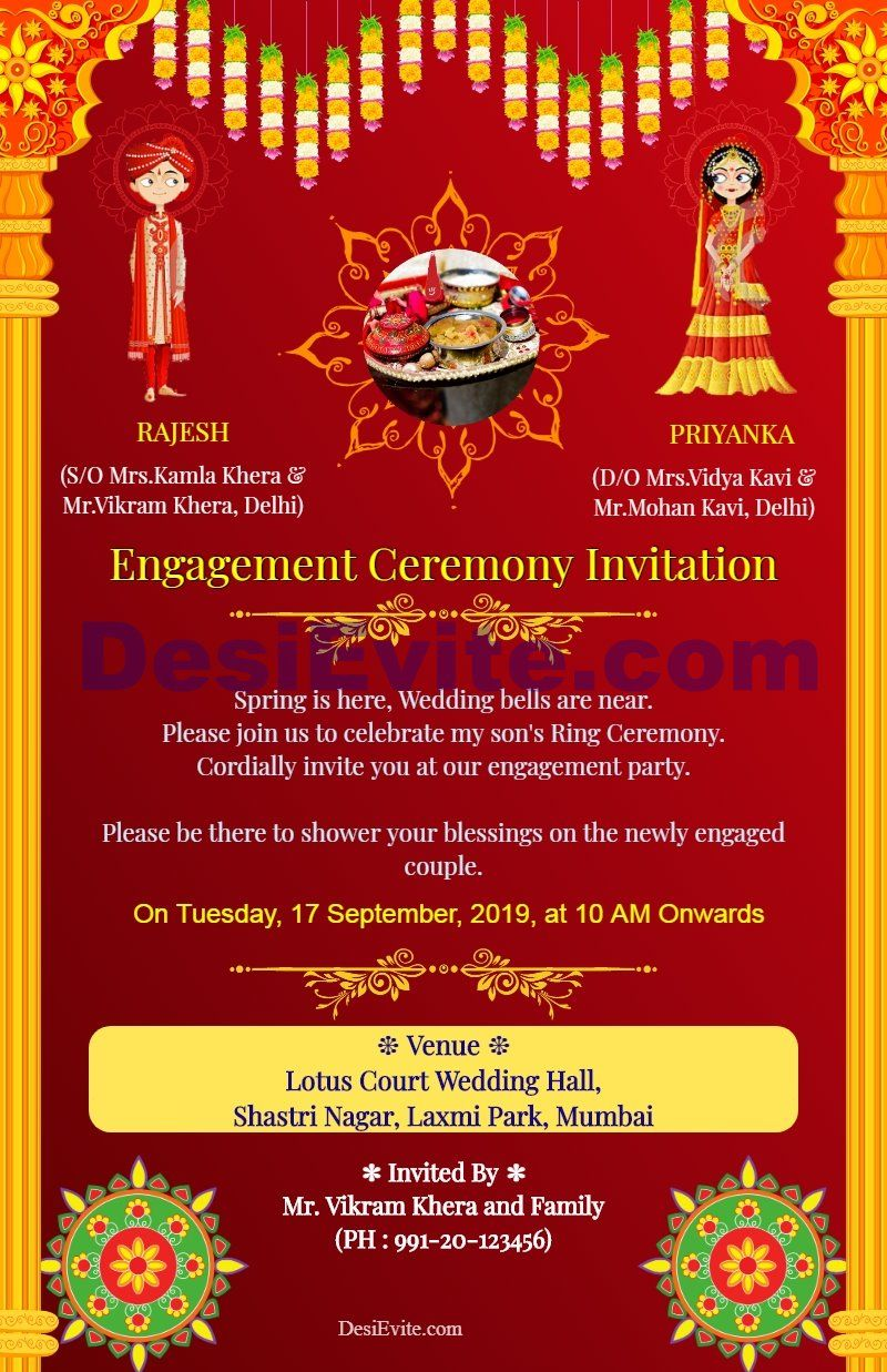 Indian Engagement Invitation Card Maker