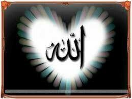 Pin By Syeda Sehrish Shah On Allah Names Wallpapers Allah Wallpaper Name Wallpaper Wallpaper