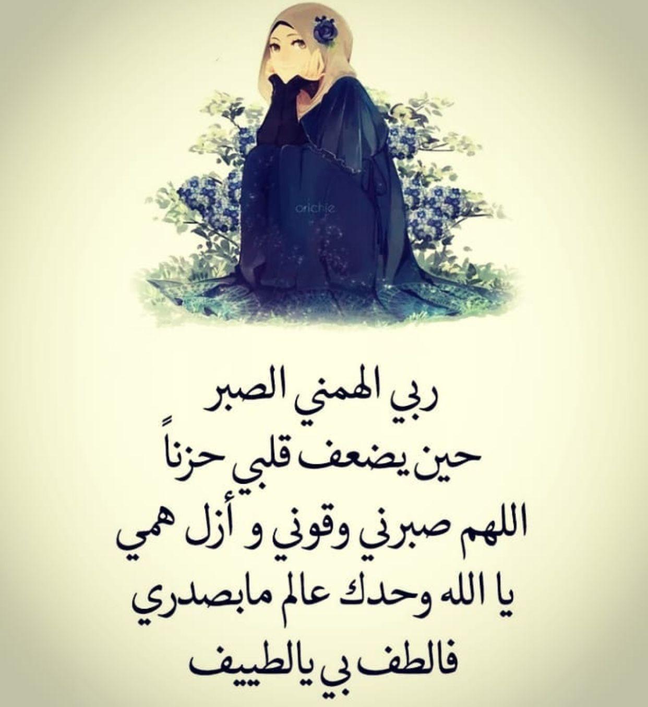 Pin By بنت محمد On يارب Poster Movie Posters Art