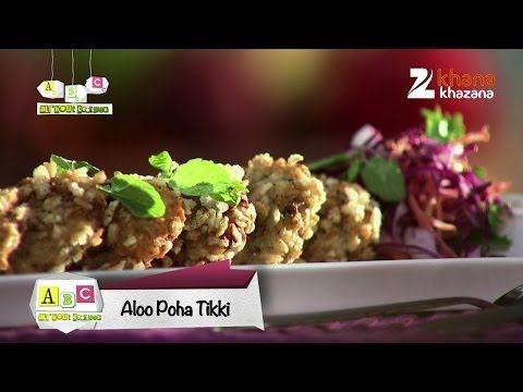 Aloo poha tikki recipe chef gurdip kohli punj show abc zee aloo poha tikki recipe chef gurdip kohli punj show abc zee khana forumfinder Choice Image