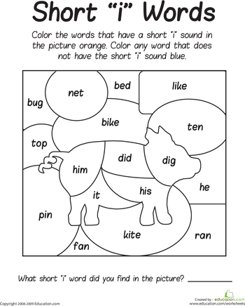 Printables Free Printable Phonics Worksheets For 1st Grade 1000 images about 1st grade vocab on pinterest words cut and paste short a