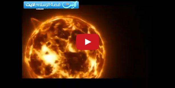 فيديو صوت الشمس كما سجلته وكالة ناسا الفضائية Cocktails