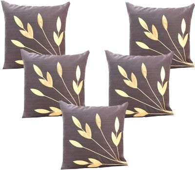 Aarzool Floral Cushions Cover - Buy Aarzool Floral Cushions Cover Online at Best Price in India | Flipkart.com