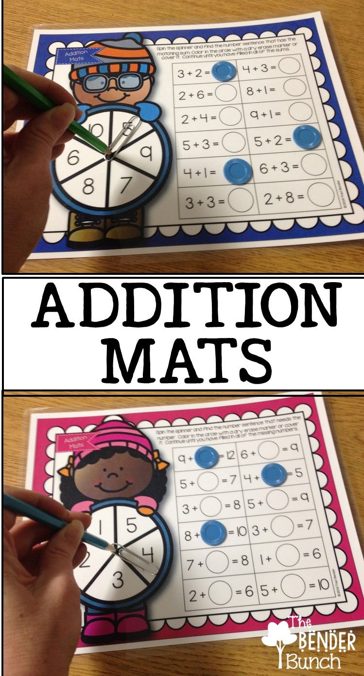 Pin By Traci Bender The Bender Bunc On Sped On Tpt Special Education Teacher School Lessons First Grade Math [ 1392 x 749 Pixel ]