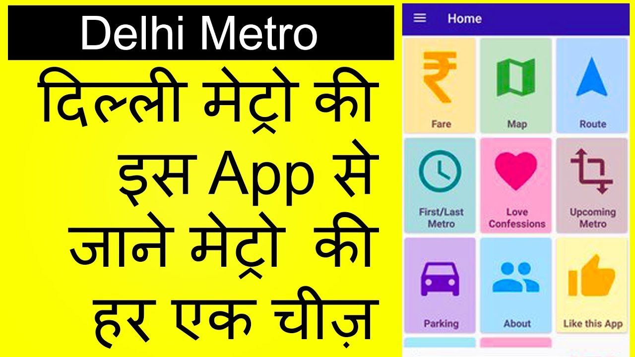 BestAppOfDelhiMetro DelhiMetroApp How To Use DMRC