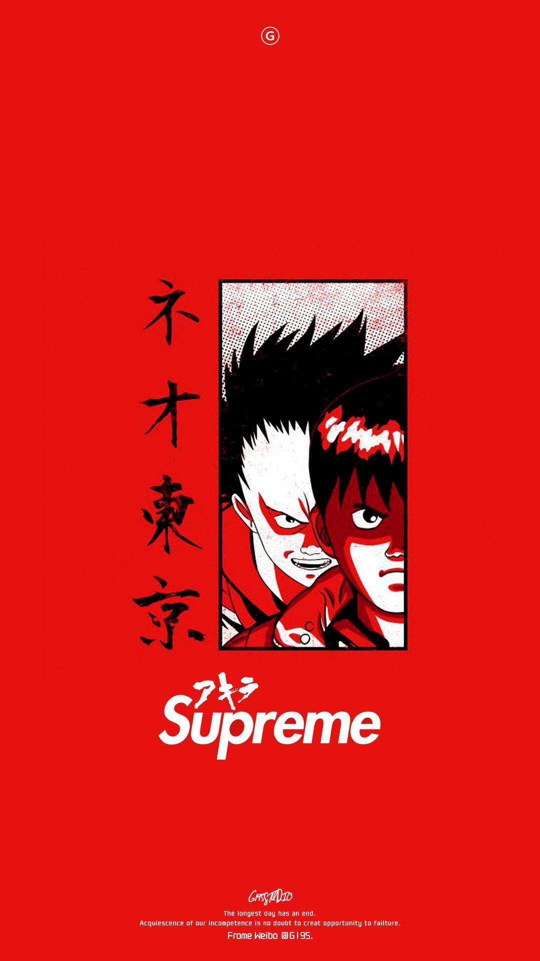 Supreme アキラ アキラ Akira アキラ Akira 鉄雄
