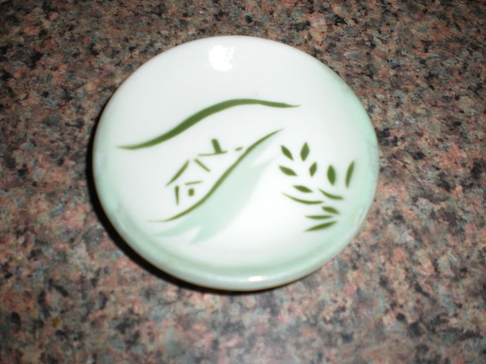 Jackson China Green Airbrushed Quot Seacoast Quot Butter Pat