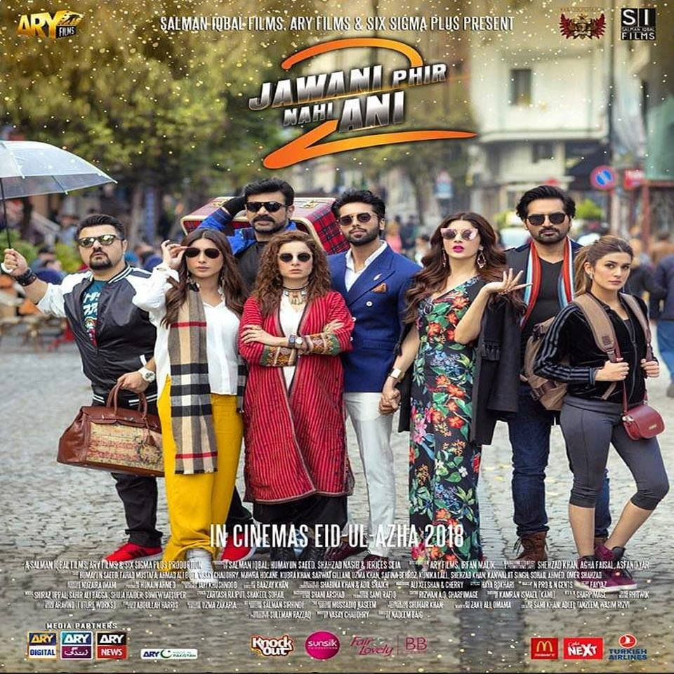 watch online movies pk .com