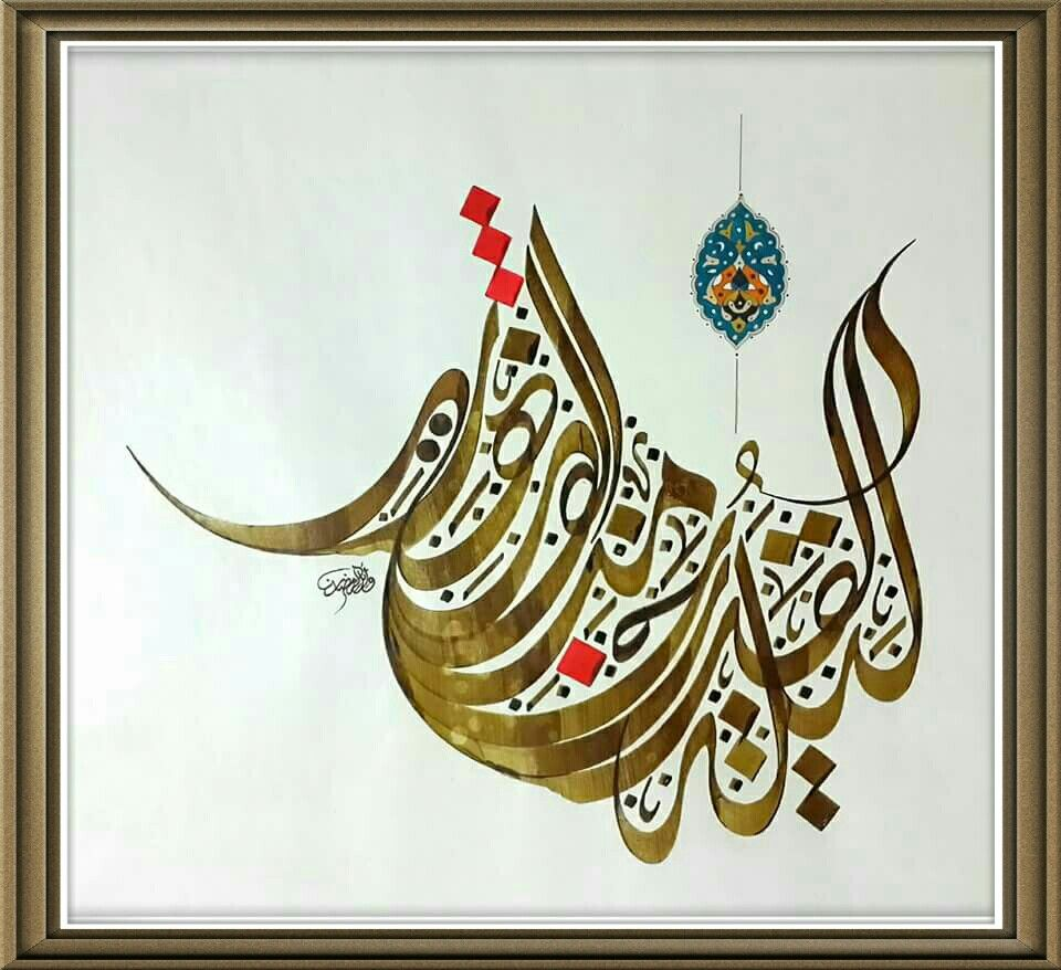 Pin By الخطاط وائل رمضان On ليلة القدر خير من الف شهر Cards Arabic Calligraphy Calligraphy