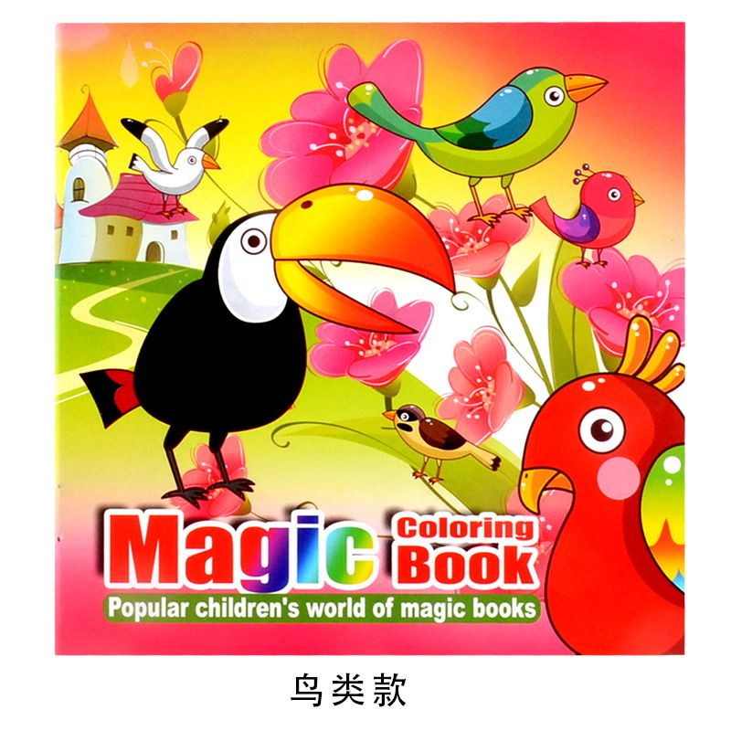 22 Pages Birds Style Secret Garden Painting Drawing Kill Time Book