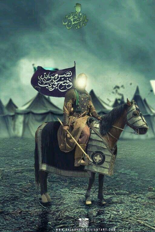 یا ابوالفضل العباس Islamic Paintings Islamic Posters Karbala Pictures