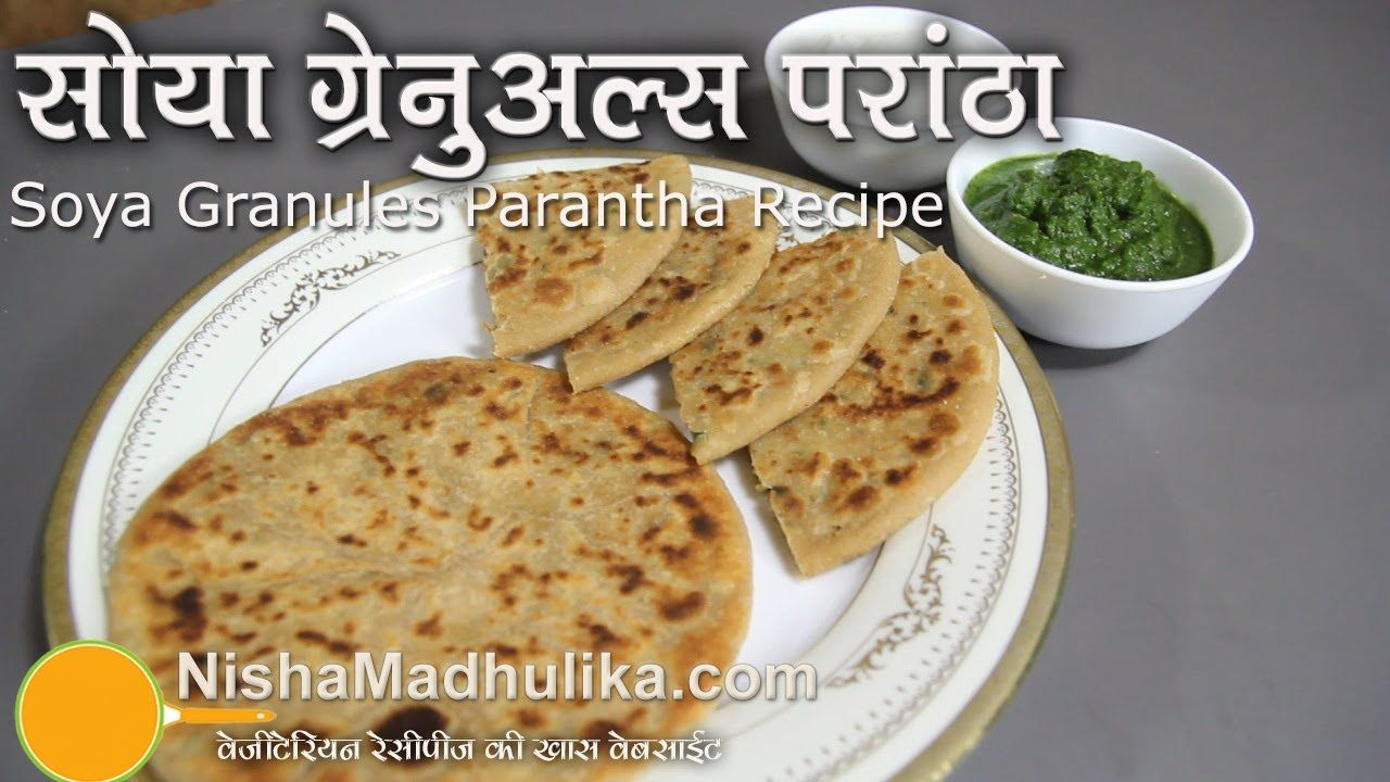 Soya granules paratha recipe soya chunks stuffed paratha recipe food forumfinder Images