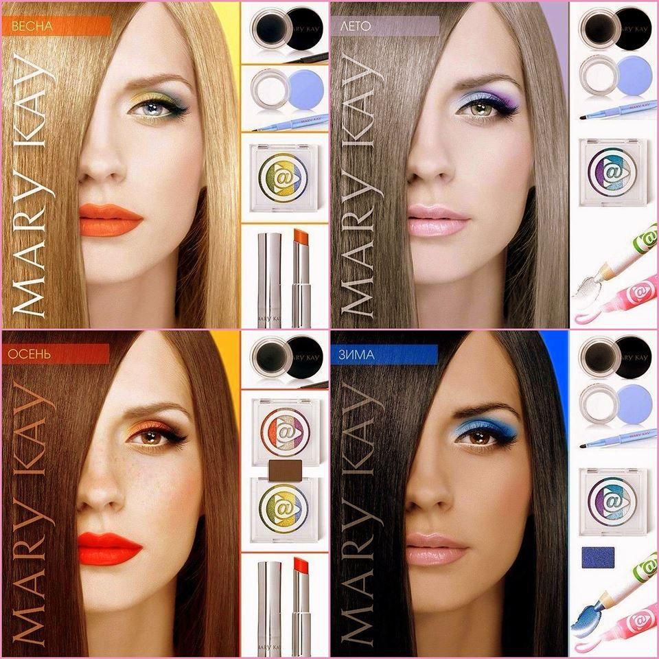 макияж по цветотипу мэри кей