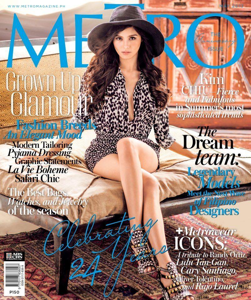 62acafd2c0 Filipino actress Kim Chiu for Metro Magazine Philippines   May 2013 ...