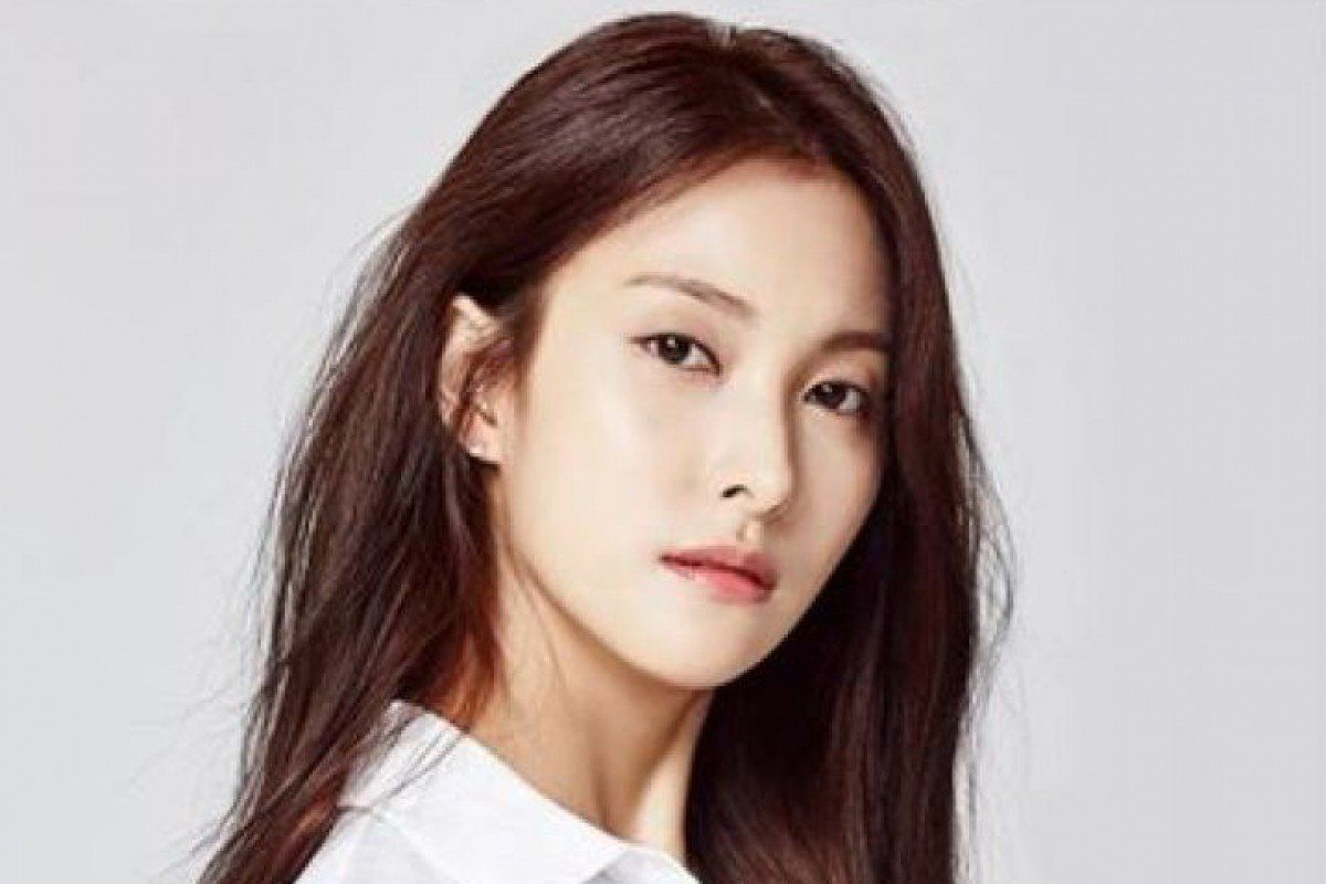 Ex-KARA member dates chaebol scion